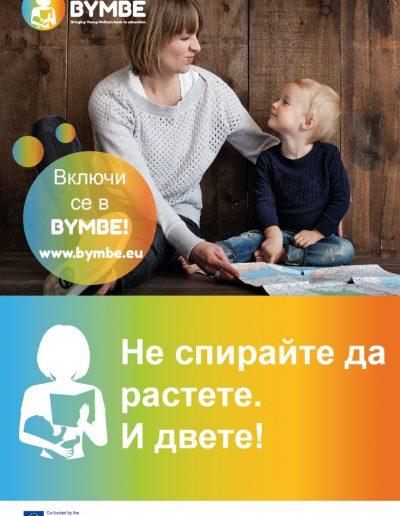 campagna bulgaro-01