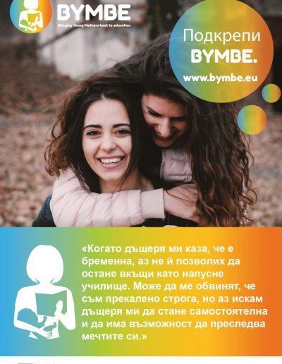 campagna bulgaro-02
