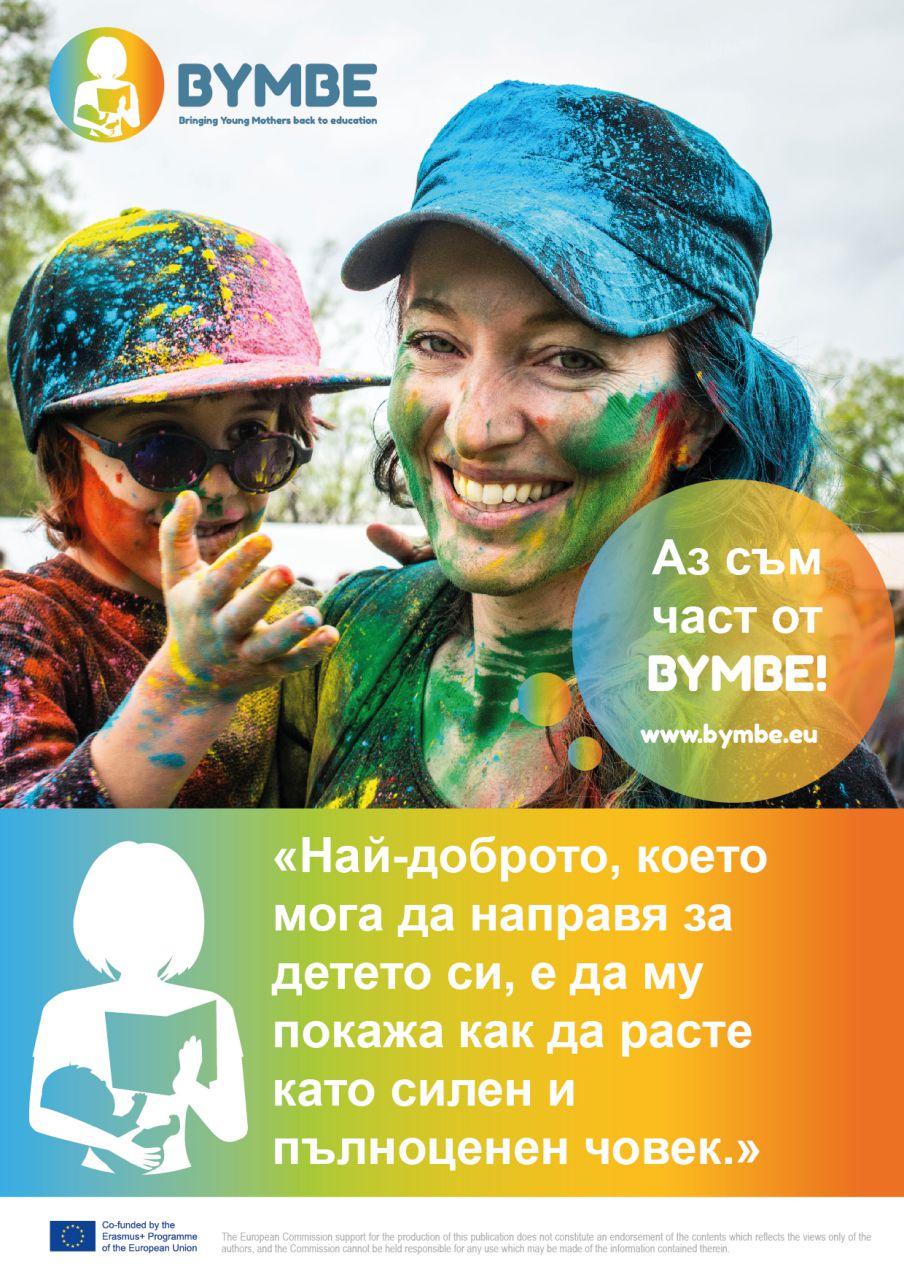 campagna bulgaro-03