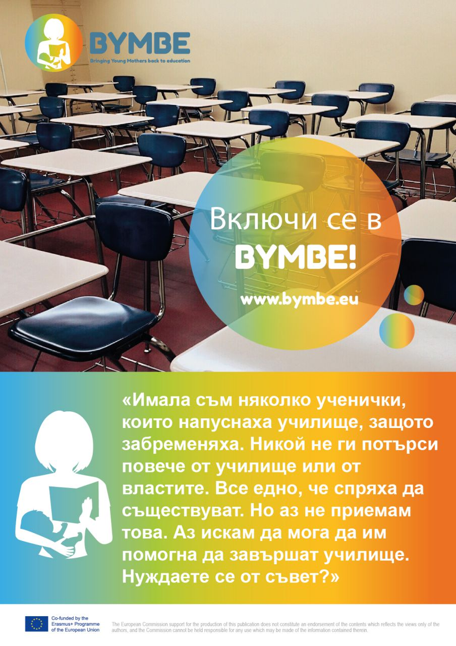 campagna bulgaro-06