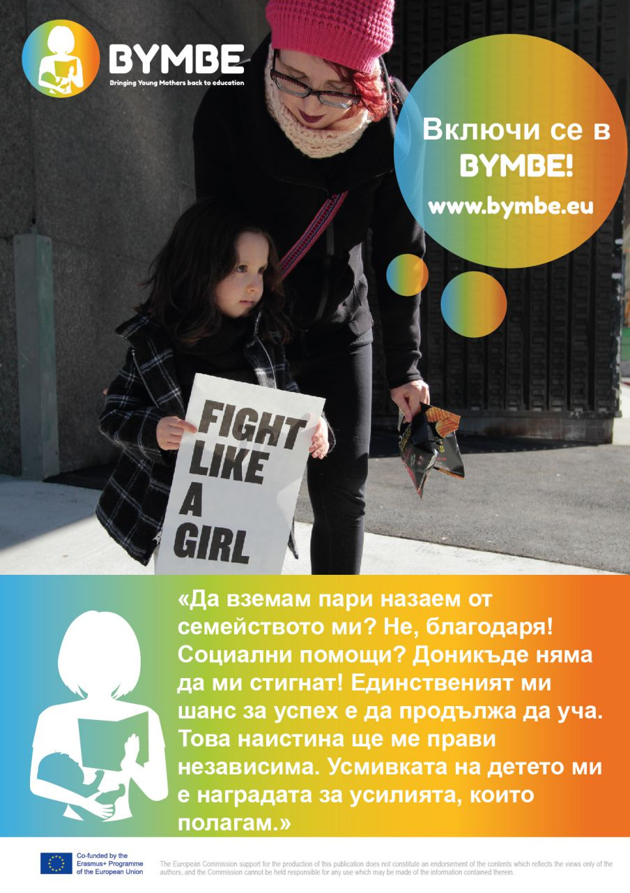 campagna bulgaro-08