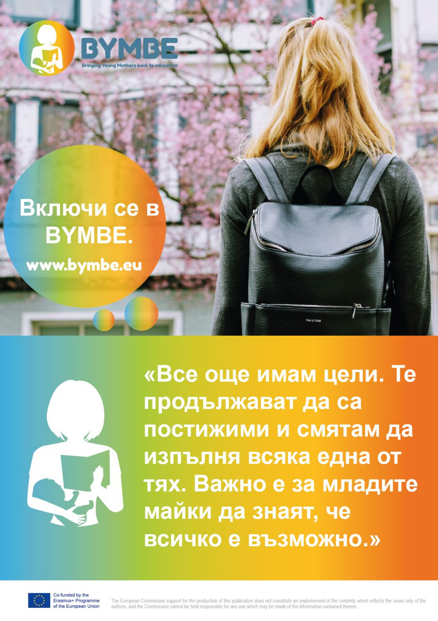 campagna bulgaro-10