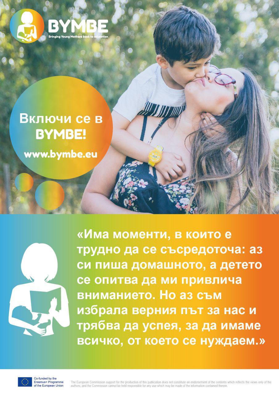 campagna bulgaro-11