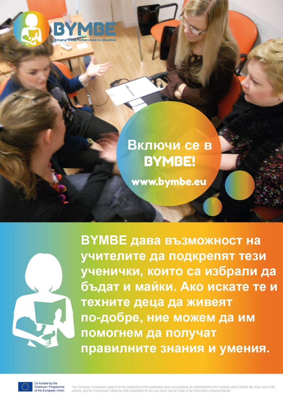 campagna bulgaro-12