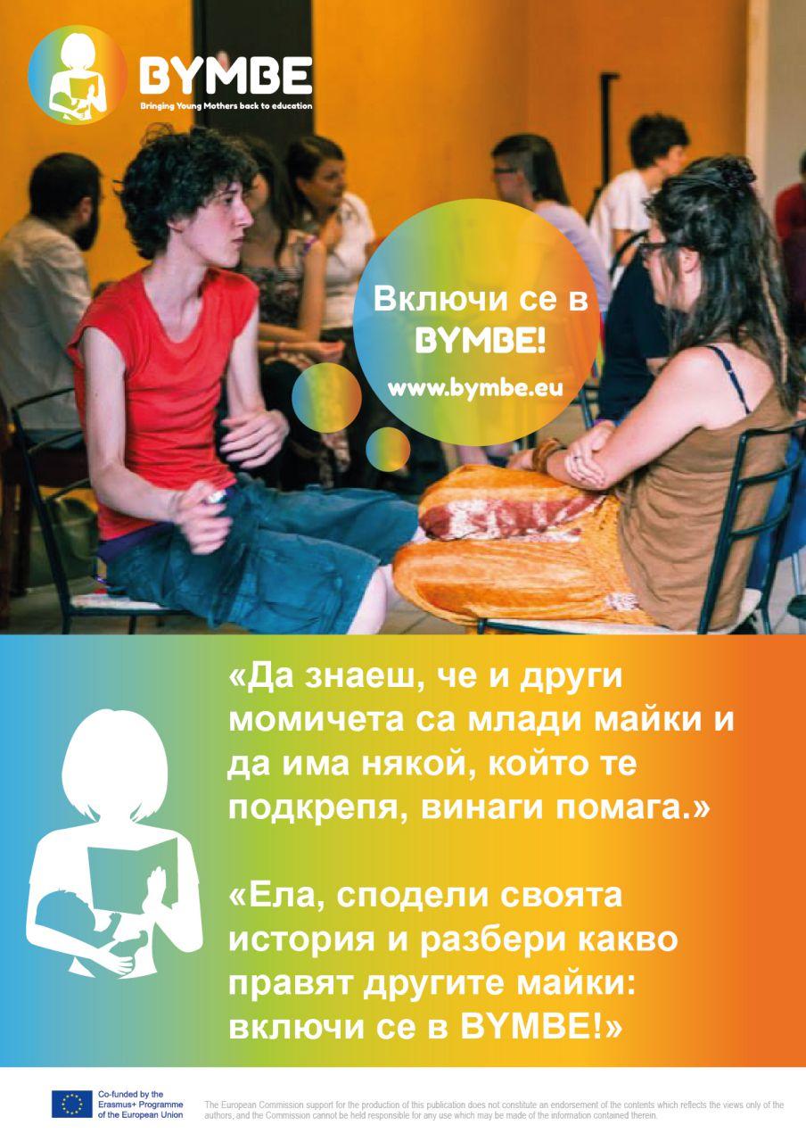 campagna bulgaro-13